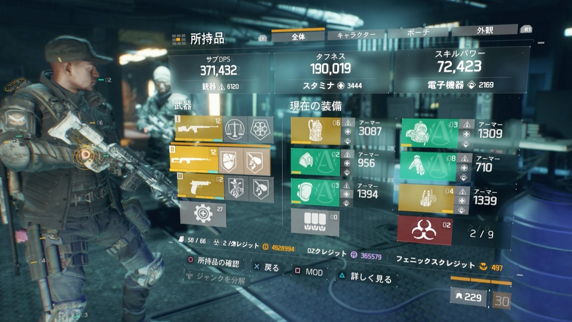 alpha_build_02